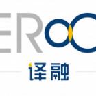 译融(北京)信息技术有限公司